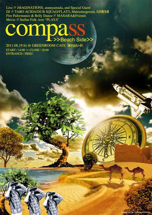 compass_2011_8_18flyer_front_for_web_L.jpg